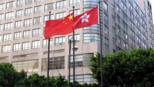 PRC_and_Hong_Kong_flags