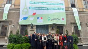 La présentation du projet a eu lieu en présence de Nicolas Hulot, envoyé spécial de la République française pour la protection de la planète, et de Catherine Collona, ambassadrice française à Rome, au palais Farnèse..