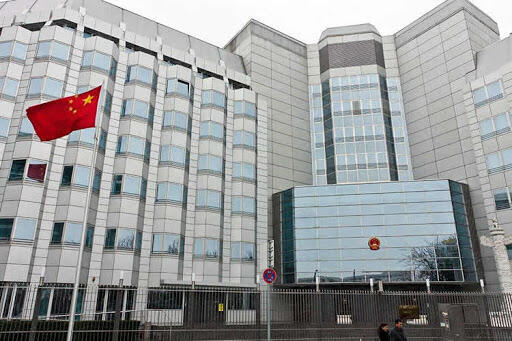 中國駐德國大使館