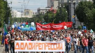 2020-08-08T074534Z_1934752728_RC2J9I95M95Y_RTRMADP_3_RUSSIA-POLITICS-GOVERNOR