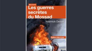 Le livre d'Yvonnick Denoël, <i>Les guerres secrètes du Mossad,</i>paru aux Editions Nouveau Monde.