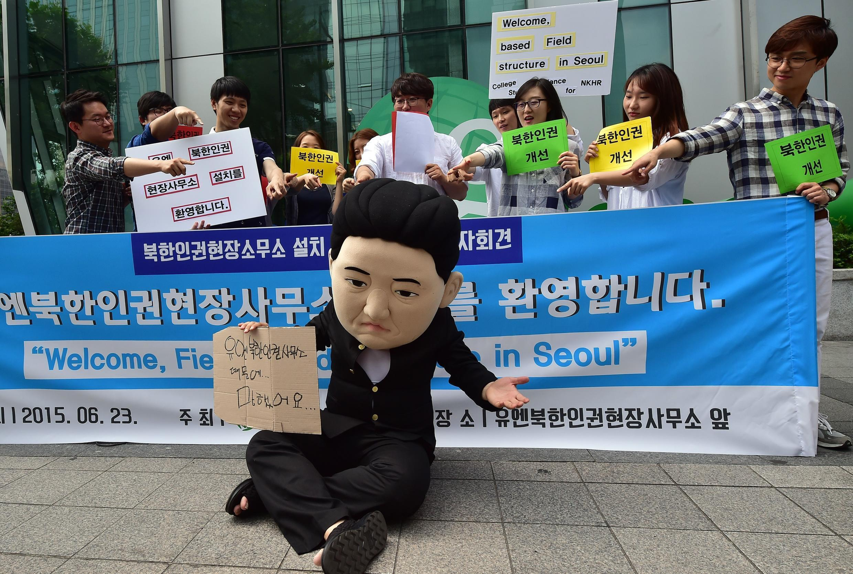 Harakati za kutetea haki za binadamu nchini Korea ya Kusini.