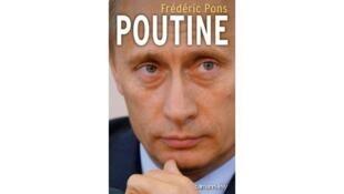 Couverture du livre de Frédéric Pons: «Poutine».