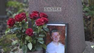 俄罗斯特工利特维年科在伦敦的墓碑
