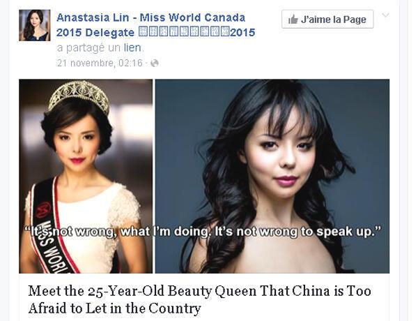 Hoa hậu Canada Lâm Gia Phàm nhắn tin trên mạng xã hội (DR)