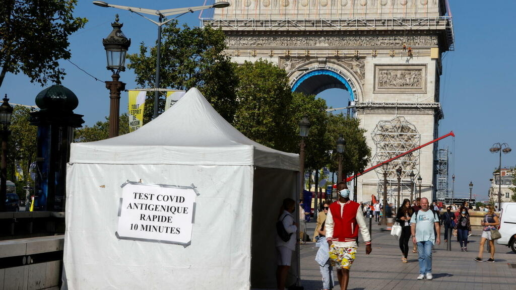 Hackers steal Covid test data of 1.4 million people from Paris hospital system