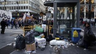 Biểu tình tại khu tài chính của Buenos Aires ngày 24/07/2017 trong bối cảnh Achentina có nguy cơ vỡ nợ.
