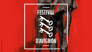 Visuel de la 71e édition du Festival d'Avignon. Peinture © Ronan Barrot / Conception graphique © mine de rien.