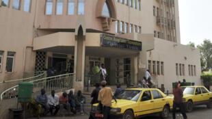 Cinq milliards de francs CFA seront alloués à la rénovation de l'hôpital Gabriel-Touré à Bamako.