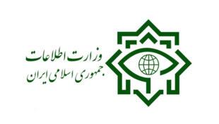 وزارت اطلاعات جمهوری اسلامی ایران