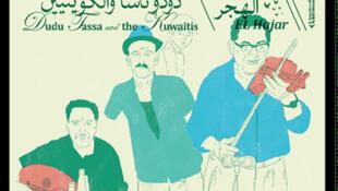 "Dudu Tassa & The Kowaitis ""El Hajar"" (Dudu Tassa) et Bumcello ""Monster Talk"" (Bumcello/Buda Musique)."
