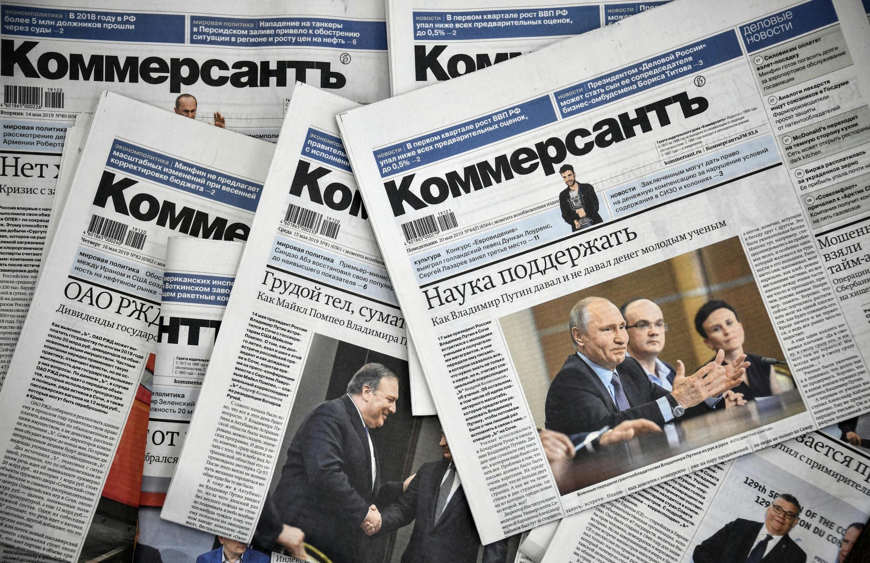 Toàn bộ phóng viên ban Chính trị tờ Kommersant đã từ nhiệm ngày 20/05/2019.