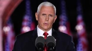 Mike Pence makamu wa rais wa Marekani aliyesoma ushindi wa Biden katika bunge la Senate