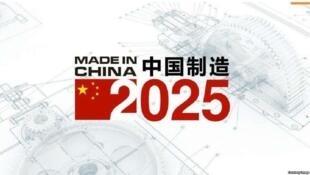 圖為中國網絡關於2025中國製造計畫宣傳圖片