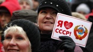 Ils sont encore nombreux les membres du Parti communiste en Russie. Ici lors d'une manifestation à Moscou, le 18 décembre 2011.