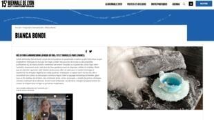 Capture d'écran du site web de la 15e Biennale de Lyon (Art contemporain) en 2019.