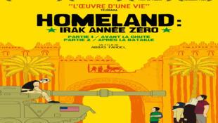 L'affiche du film documentaire «Homeland: lrak, année zéro» d'Abbas Fahdel.