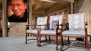 刘晓波获诺和平奖十周年 巴黎将揭幕巨型空椅纪念