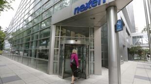 Trụ sở công ty dầu khí Nexen ở Calgary, Alberta, Canada