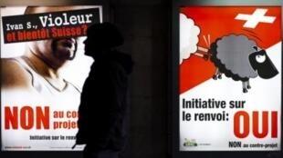 """Áp phích của đảng Nhân dân Thụy Sĩ (SVP) với dòng chữ: """" Ivan S. , kẻ hiếp dâm, sắp trở thành công dân Thụy Sĩ?"""""""