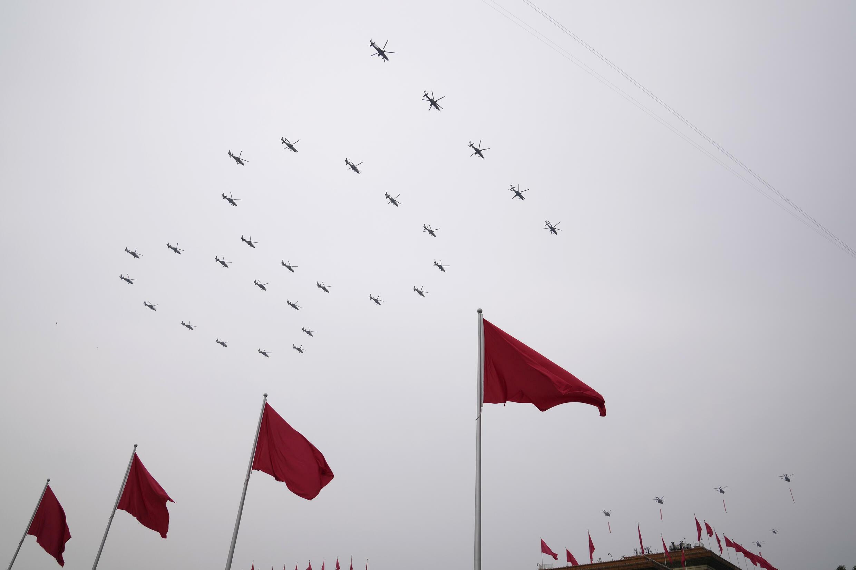 Chine - Pékin - Centenaire - PCC - AP21182212709239