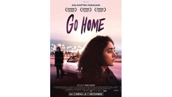 Affiche du film «Go Home», de Jihane Chouaib.