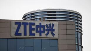 ZTE bị nghi ngờ vì các hoạt động gián điệp