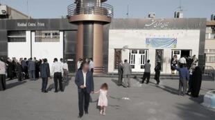 Prison Vakil AbadT Mashhad