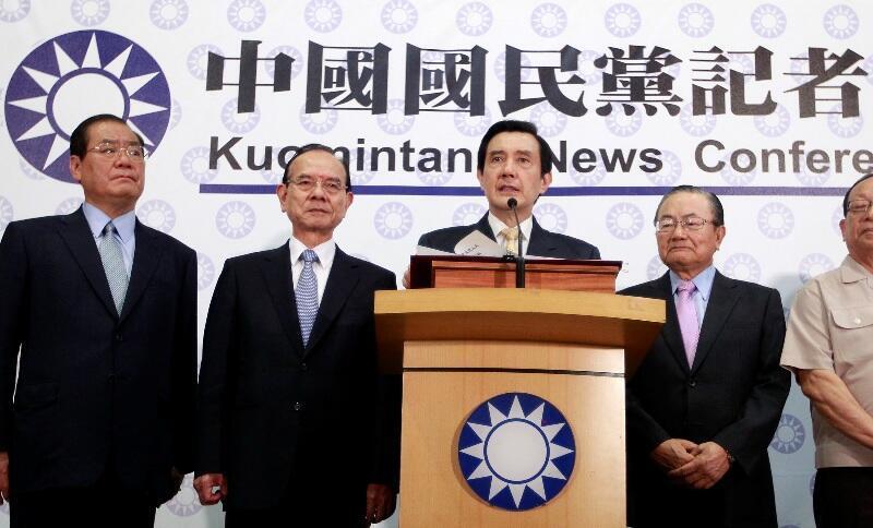 Tổng thống Đài Loan Mã Anh Cửu (Ma Ying-jeou) phát biểu sau khi tái đắc cử chủ tịch Quốc dân đảng, Đài Bắc, 20/06/2013.
