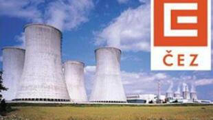 Logo de la la compagnie tchèque de distribution d'electricité ČEZ.