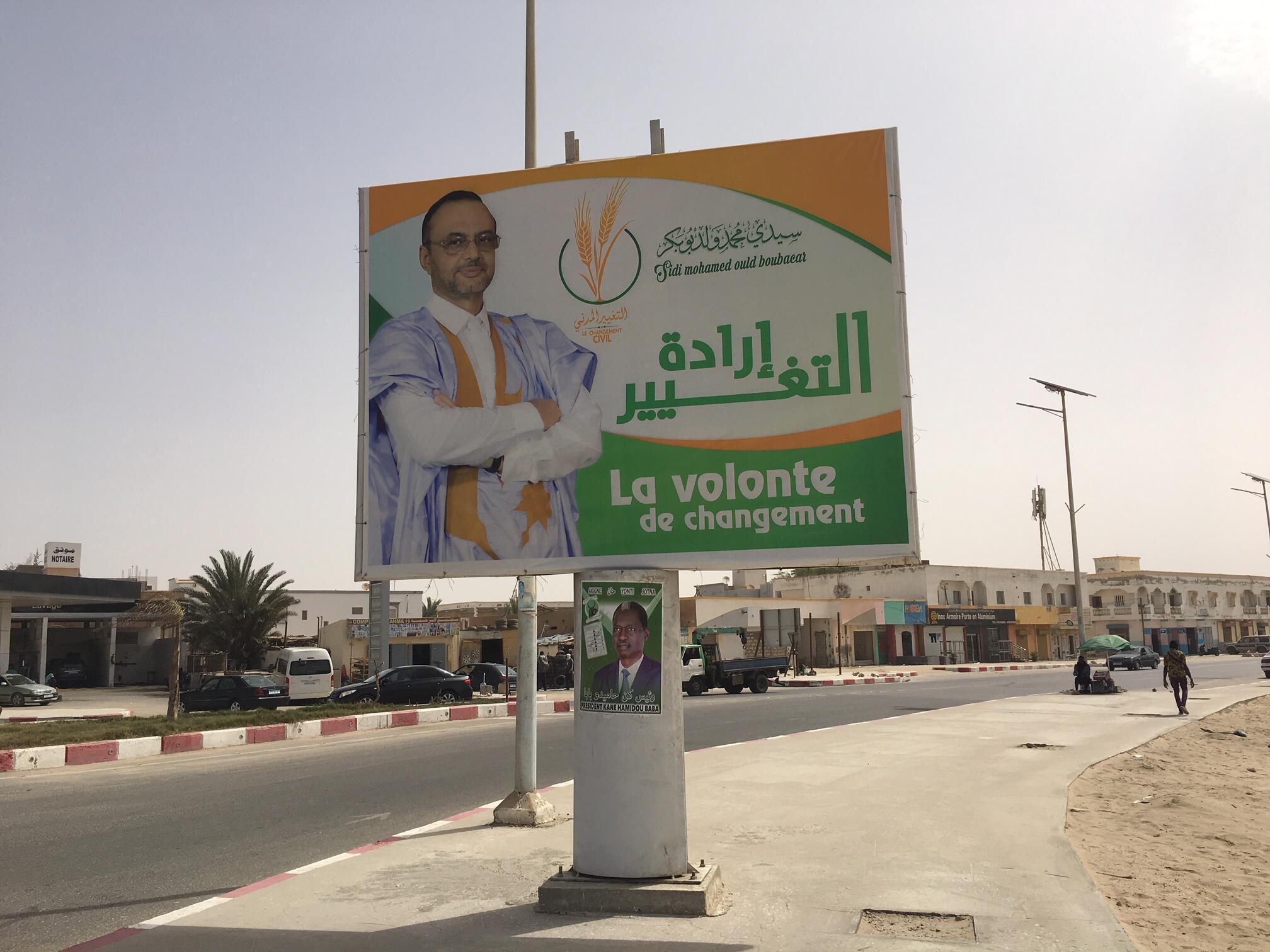 La différence de moyens entre les candidats pour la présidentielle mauritanienne se voit sur la taille des affiches.