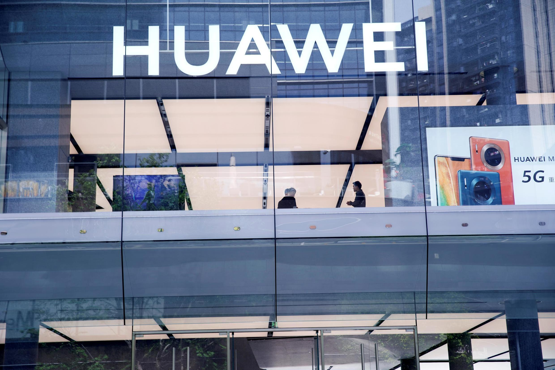 圖為華為在深圳的商店
