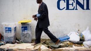 La Commission électorale nationale indépendante est chargée d'organiser les prochains scrutins provinciaux et sénatoriaux en RDC.