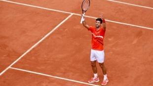Novak Djokovic is seeking a fourth consecutive Grand Slam title.