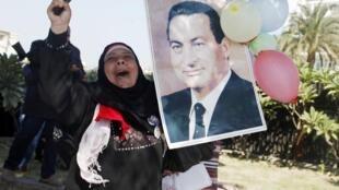 Wasu daga cikin masoyan tsohon Shugaban kasar Masar Hosni Mubarak