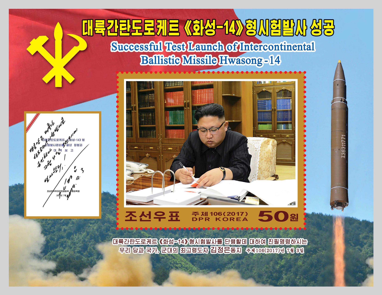 Chương trình phát triển tên lửa đạn đạo và hạt nhân được Kim Jong Un thúc đẩy nhanh hơn nữa từ năm 2011.