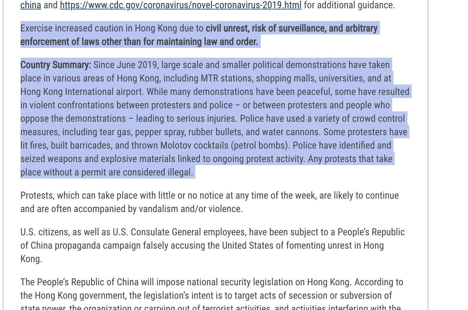 美國國務院更新香港旅遊啟示提醒謹防任意執法