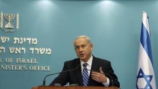 Le Premier ministre Benyamin Netanyahu a annoncé la tenue d'élections législatives anticipées début 2013.