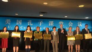 中国驻美孔子学院举办活动资料图片