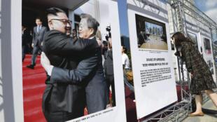 """سومین دیدار """"مون جائه این"""" رئیس جمهوری کرۀ جنوبی و """"کیم جونگ اون"""" رهبر کرۀ شمالی، در روز سهشنبه ۲۷ شهریور/ ١٨ سپتامبر ٢٠۱٨ ، در پیونگیانگ پایتخت کره شمالی انجام شد."""