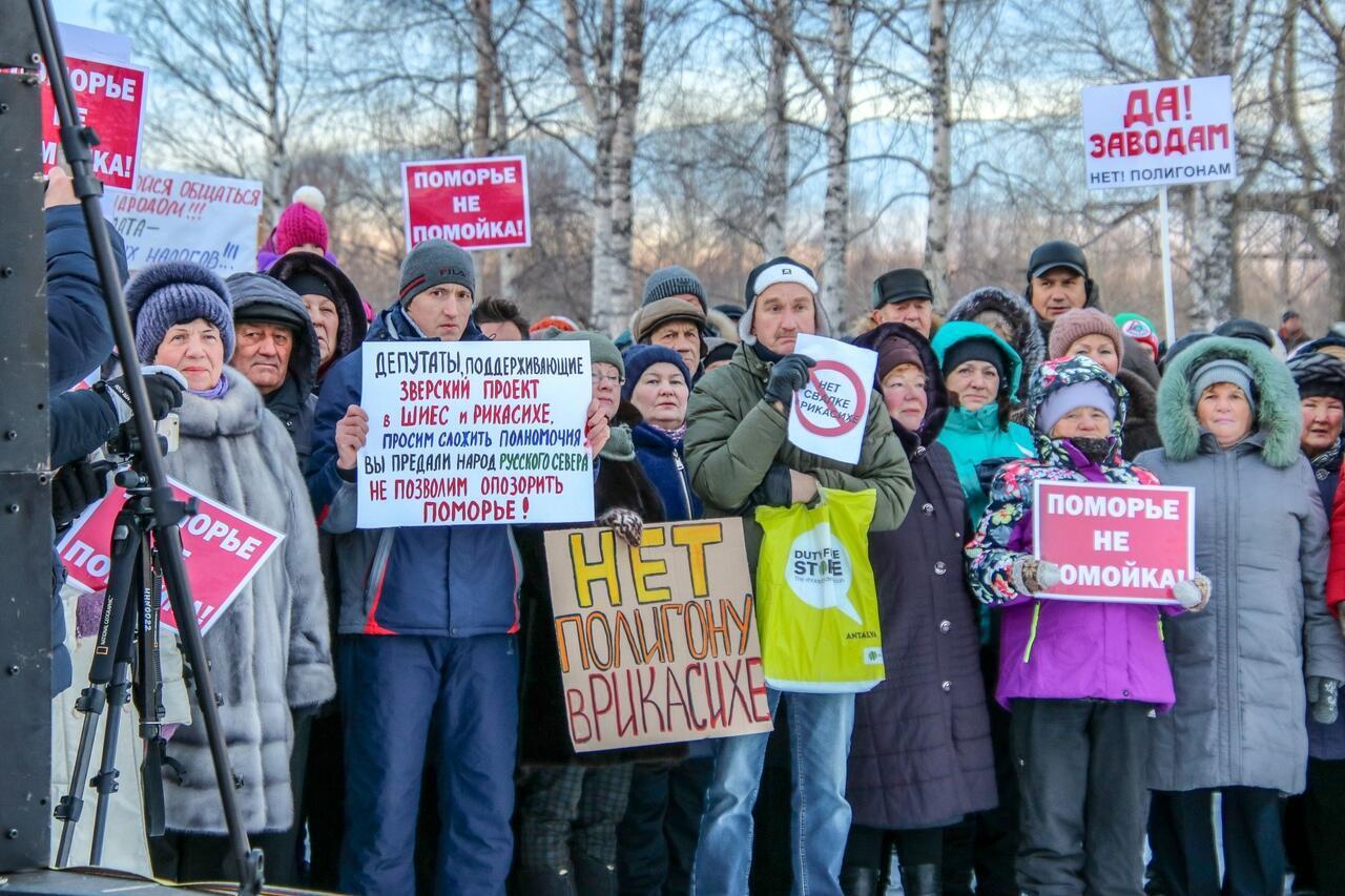 Акция протеста в Северодвинске