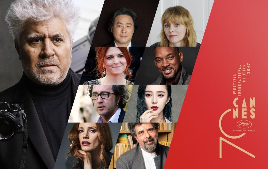 第70屆戛納國際電影節主競賽單元評委