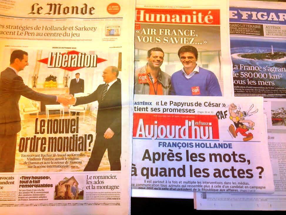 Capas dos jornais diários franceses de 22/10/15