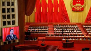 Chủ tịch Trung Quốc Tập Cận Bình phát biểu trong lễ bế mạc khóa họp Quốc Hội, Bắc Kinh, ngày 20/03/2018.
