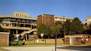 L'université du Witwatersrand à Johannesburg en Afrique du Sud.