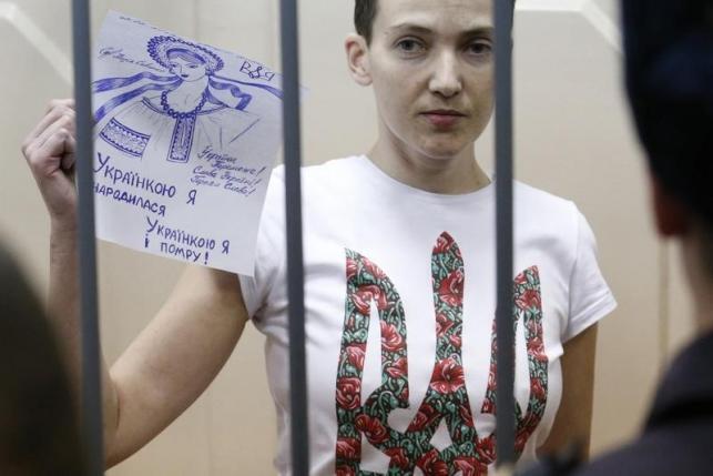 A piloto militar ucraniana Nadia Savchenko, acusada da morte no ano passado de dois jornalistas russos no leste separatista da Ucrânia.