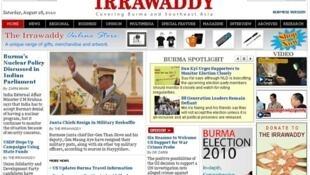 Trang nhất tờ báo Irrawaddy trên mạng, xuất bản tại Thái Lan (DR)