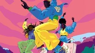Détail de l'affiche de l'édition numérique du Festival du film d'animation d'Annecy 2020.