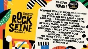 Rock en Seine 2017.