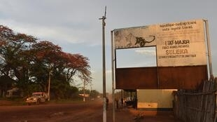 Etat-major de la Seleka, à Bambari, le 19 avril 2014